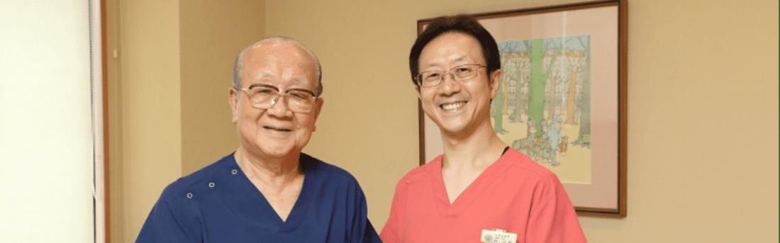 医師から推薦される鍼灸院